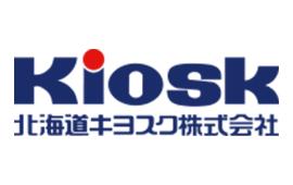 北海道キオスク株式会社
